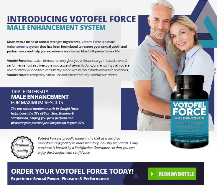Votofel Force Review (South Africa): Price & Where to Buy